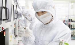 LG Innotek to build new plant in Korea