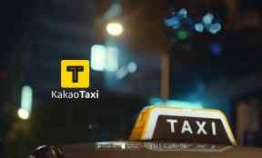 Kakao spins off mobility biz unit