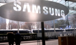 Samsung holds first strategic meeting without heir
