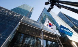 Posco shows signs of recovery with 6-year-high profits