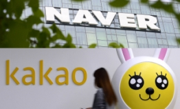 Naver, Kakao deny arm-twisting by Samsung