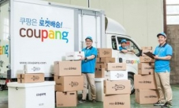 Coupang wins lawsuit on Rocket Delivery