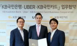 Uber, KB Financial tie up for UberEats