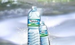 Race heats up for W200b sales rights of Samdasu