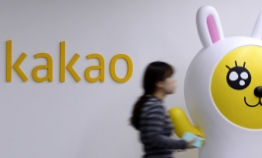 Kakaobank goes online, users suffer lag