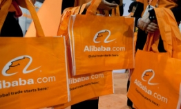 Alibaba mulls investing W1tr in Coupang