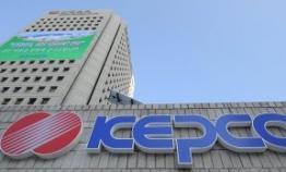 KEPCO mulls acquiring US biomass power plants