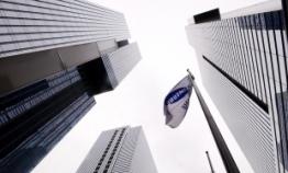 FSS puts brakes on Samsung Securities' mega IB ambitions
