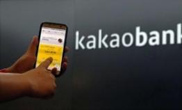 Kakao Bank decides on W500b capital raise
