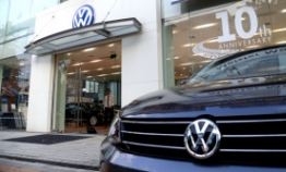 VW Korea execs face new charges in emissions-rigging scandal