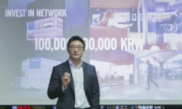 Volvo Korea to invest W100b on network expansion, customer service