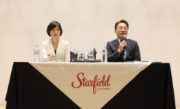 Starfield Goyang challenges Lotte Mall with family-friendly entertainment spaces