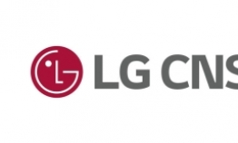 LG CNS becomes first to offer 'cloud integration' services in Korea