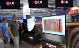 [IFA] LG to supply OLED TV for Bang & Olufsen