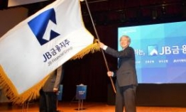 JB Financial Group undergoes large-scale restructuring