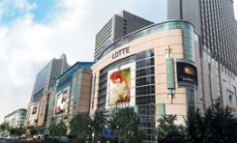 Lotte E&C sells stake in Lotte Shopping