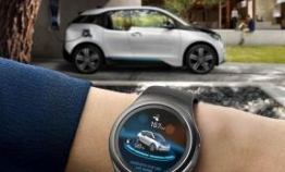 Samsung, LG upbeat on automotive tech