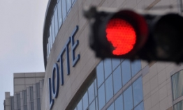 Lotte Mart to lose W2tr from China exit