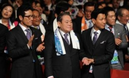 Samsung chairman made IOC honorary member