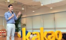 [Q&A] Kakao CEO vows to push AI, content biz