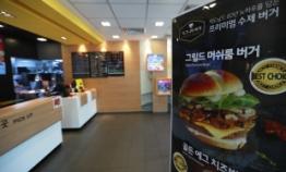 McDonald's Korea to outsource sanitary inspection