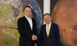 KT chairman meets Elon Musk