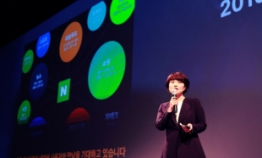 Naver CEO blames Google for tax dodging, freeriding in Korea