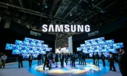 Samsung's chip unit staff to get huge bonus for stellar performance