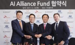 Hyundai, SKT, Hanwha consortium to create US$45m AI fund