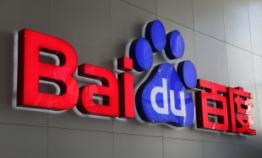 Baidu denies launch of cloud services in Korea