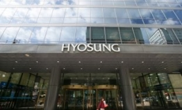 FTC looking to pursue charges against Hyosung Group