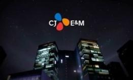 CJ O'Shopping, CJ E&M set for merger