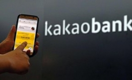 Kakao Bank to start housing deposit loan service