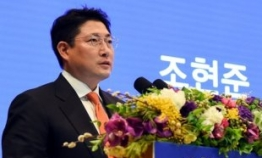 Hyosung chief Cho Hyun-joon vows tech prowess, responsible management for 2018