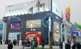 LG opens first premium brand shop in Kuwait