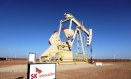 SK Innovation to acquire US shale gas explorer