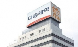 [EQUITIES] 'Daewoong Pharma to thrive in Q1'