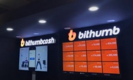 Bithumb calls out government on cryptocurrency regulations