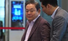 Samsung head Lee Kun-hee down 7 notches in global wealth ranking