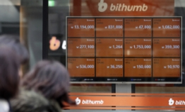 Investors in their 50s shine in cryptocurrency trading