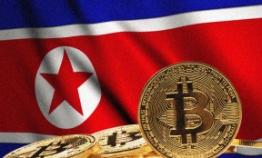 [BIG REUNION] Teaching blockchain and Bitcoin at Pyongyang University