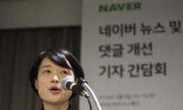 Naver going Google? Judge for yourself