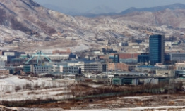 Firms making inquiries about opening operations at now-shuttered Kaesong complex