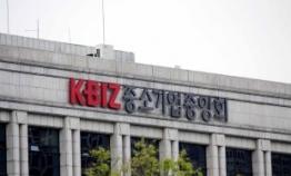 SMEs pledge to do their part to stimulate inter-Korean cooperation