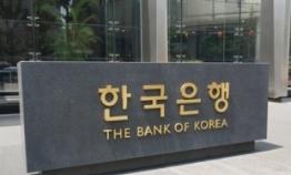 Trade protectionism, household debt endanger S. Korean financial system: poll