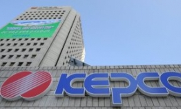 KEPCO's operating loss widens in Q1