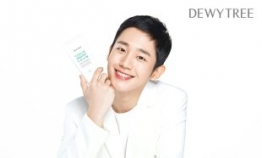 Jung Hae-in effect? Cosmetics maker Dewytree seeks Chinese expansion