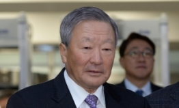 LG chairman hospitalized, reportedly in critical condition