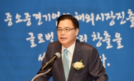 KOTRA vows to play leading role in S. Korea-ASEAN economic cooperation