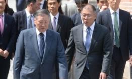 Hyundai Mobis calls off shareholders vote on merger deal